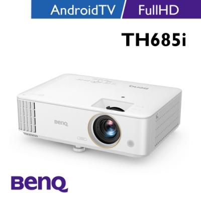 BenQ TH685i HDR高亮遊戲三坪機 (3500流明)
