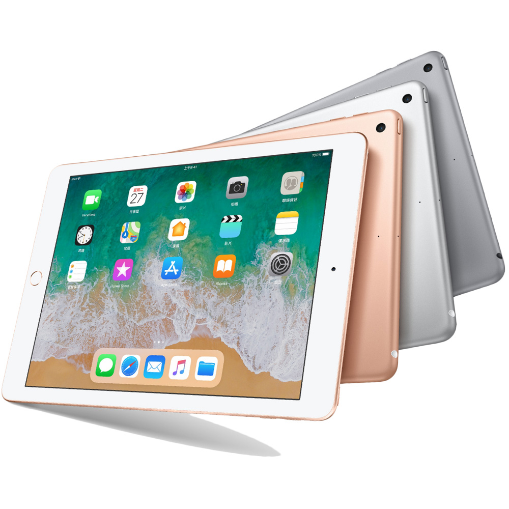 Apple iPad (2018) Wi-Fi 128G 9.7吋平板