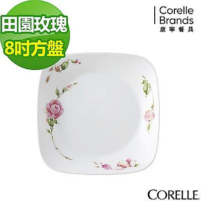 CORELLE康寧 田園玫瑰8吋方形平盤