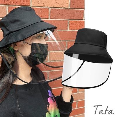 防飛沫漁夫帽 TATA