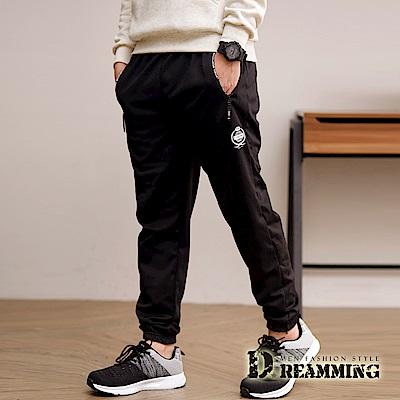 Dreamming 簡約皇冠束口內磨毛休閒運動長褲-黑色