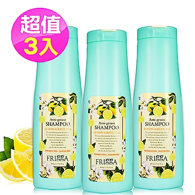芙莉嘉Frigga檸檬綠茶抗油洗髮精400ml三入