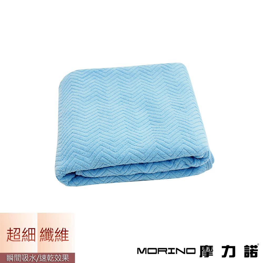 MORINO摩力諾 超細纖維緹花毛巾-藍