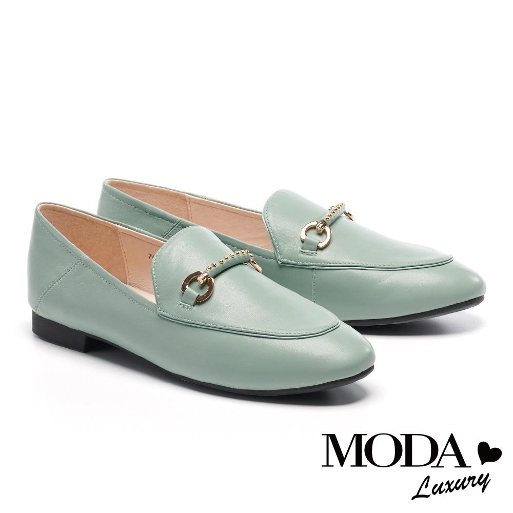 低跟鞋 MODA Luxury 經典時尚鉚釘條帶飾釦全真皮樂福低跟鞋-綠
