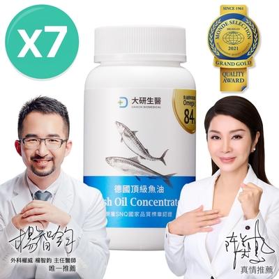 【大研生醫】 德國頂級魚油(60粒)*7