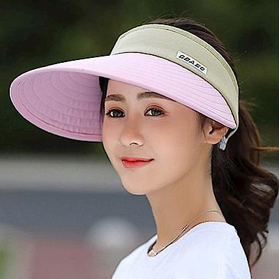 活力揚邑 寬大帽檐防曬可捲收抗UV空頂遮陽帽-粉色