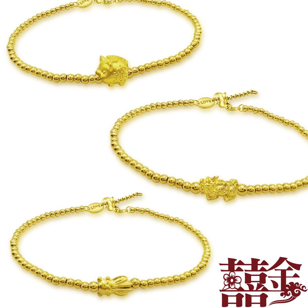 囍金 時尚清新999千足黃金手鍊(8選1)原價1688
