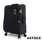 【ARTBOX】尚旅風情 24吋超輕量商務行李箱(黑色藍拉鍊)