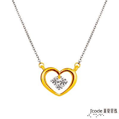 J'code真愛密碼 愛放閃黃金/純銀/白鋼項鍊