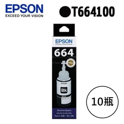 EPSON C13T664100 原廠墨水(10瓶)