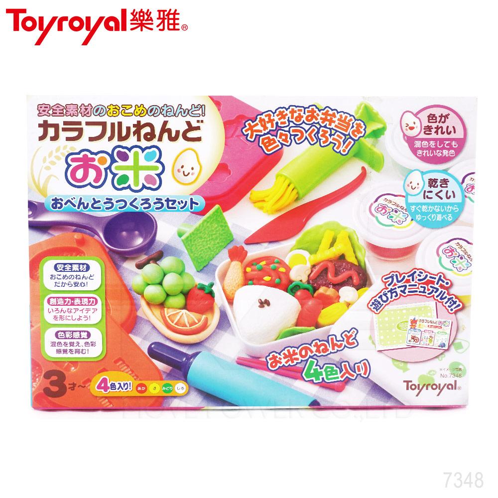 【任選】日本《樂雅 Toyroyal》米黏土系列-幸福便當組