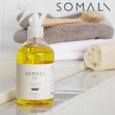 日本 木村石鹼 SOMALI 浴缸泡沫式清潔劑 300ml