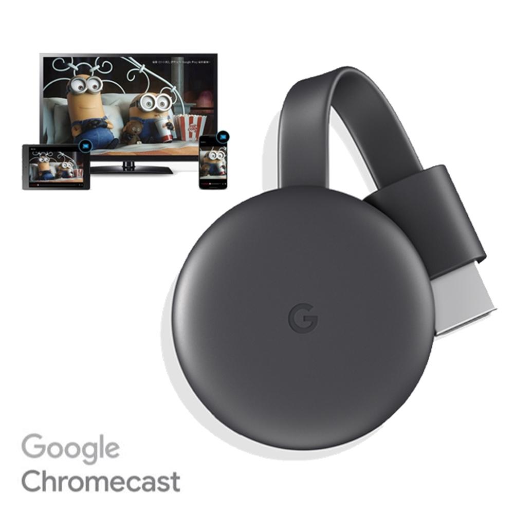 Google Chromecast 第三代 HDMI 媒體串流播放器