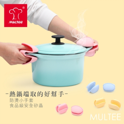 MULTEE摩堤_烹飪工具 繽紛矽晶防燙小手套_蜜桃粉/冰雪藍 (矽膠 耐高溫 凹凸設計 穩固拿取)