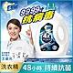 白蘭4X酵素極淨超濃縮洗衣精奈米除菌瓶裝 2.4KG product thumbnail 2