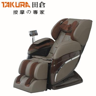 TAKURA田倉 全包覆零重力臀感按摩椅