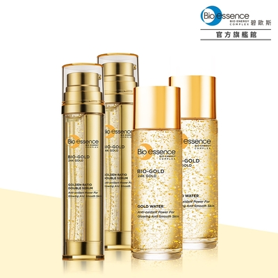 Bio-essence碧歐斯 黃金比例雙精華36mlx2+黃金露30mlx2