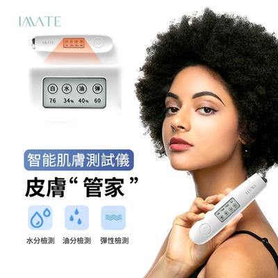 Imate 智能肌膚檢測儀 家用美容肌膚水份檢測儀 皮膚白皙度測試儀