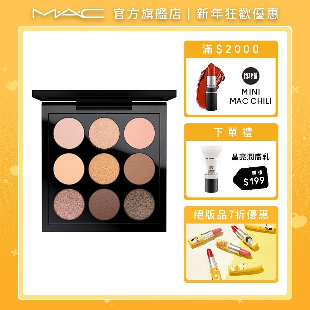 【官方直營】MAC 九色眼影盤-Amber Times Nine