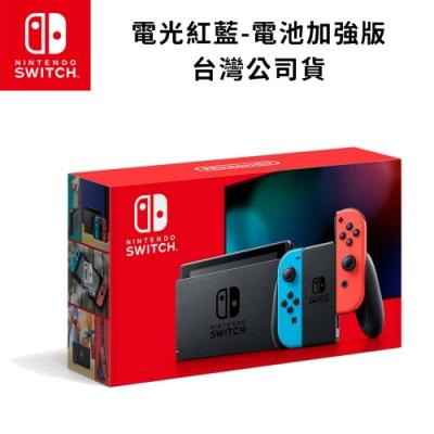 任天堂 Nintendo Switch 電光紅藍 電力加強版