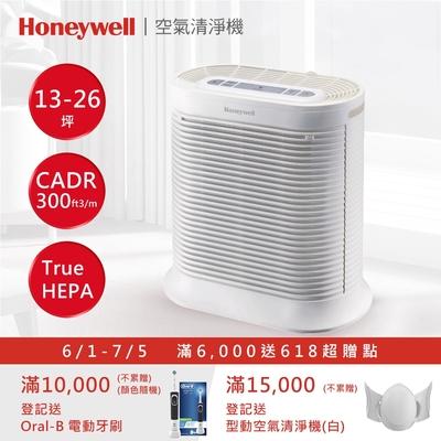 任兩件88折 美國Honeywell 13-26坪 抗敏系列空氣清淨機 HPA-300APTW