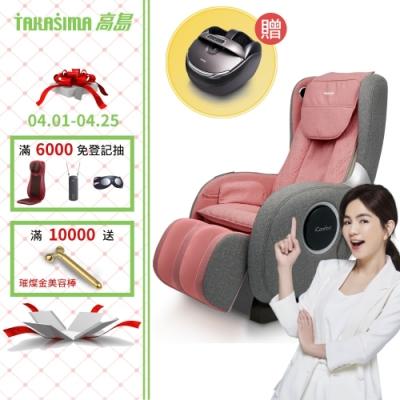 TAKASIMA高島 愛舒服小沙發-進化版 A-1600(皮革五年保固)