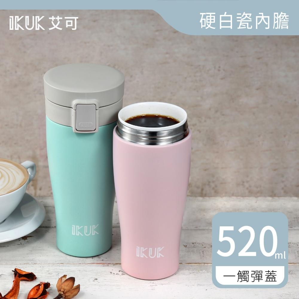 IKUK艾可 陶瓷保溫杯大彈蓋520ml保溫瓶(大容量單手開蓋開車必備)(快)