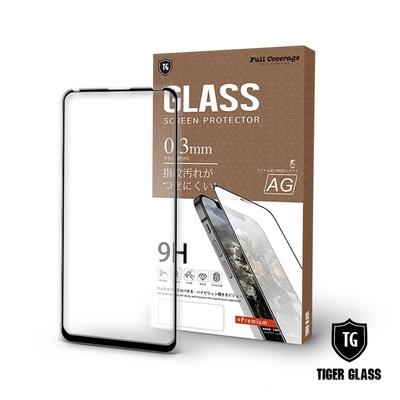 T.G ASUS ZenFone 7/7 Pro/8 Flip 電競霧面9H滿版鋼化玻璃膜