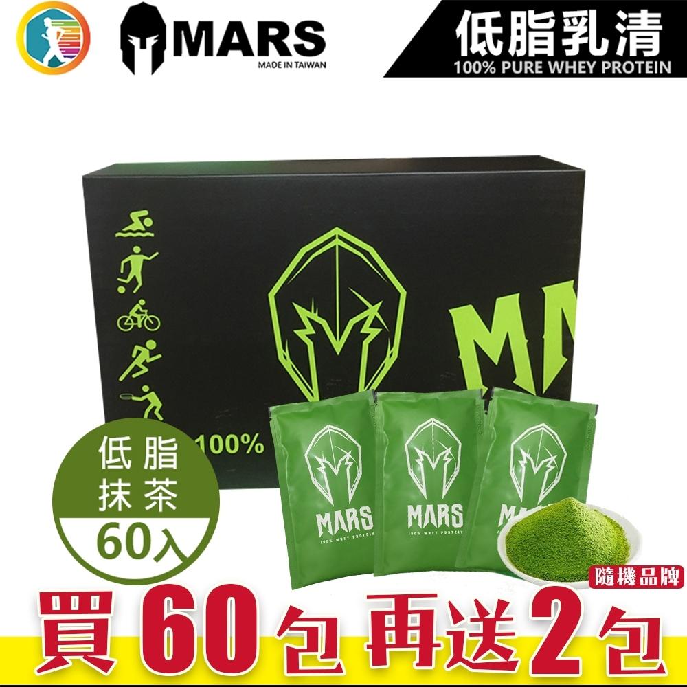 盒裝 戰神 MARS 低脂 乳清蛋白 高蛋白 抹茶 60入/盒