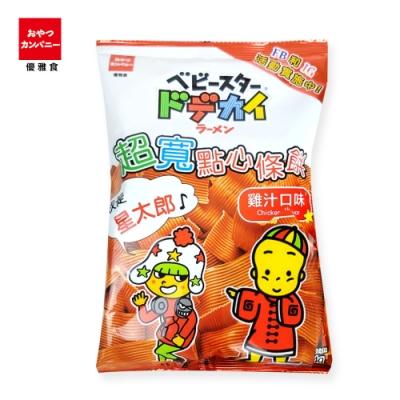 OYATSU優雅食 超寬條餅-雞汁口味(74g)