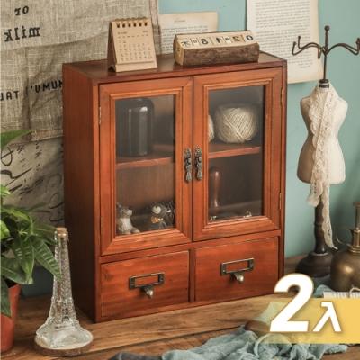 慢慢家居 復古仿舊桌面抽屜式收納櫃-2入