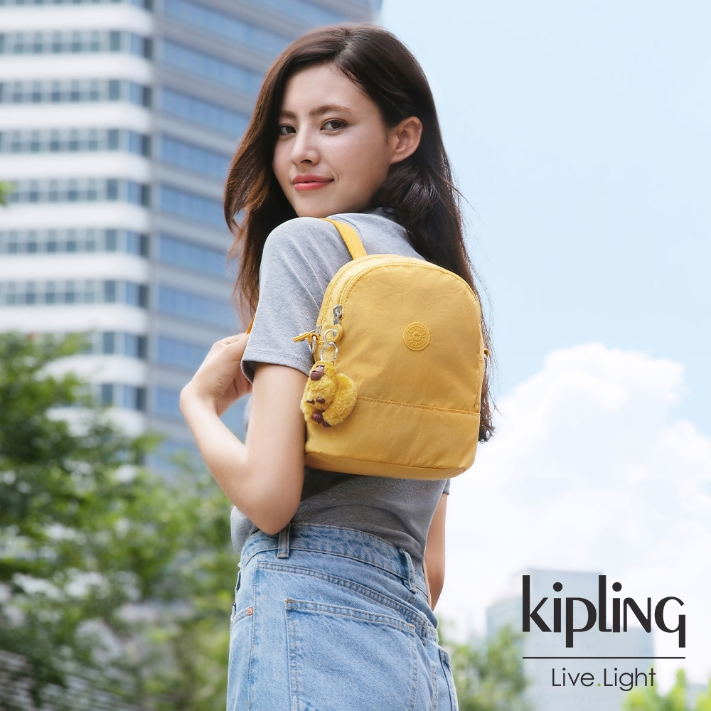 Kipling 鮮豔太陽黃隨身兩用斜背包-IVES MINI