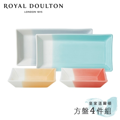 Royal Doulton 皇家道爾頓 1815恆采系列 和風方盤4件組(快)