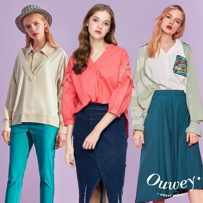 【時時樂限定】OUWEY歐薇 造型設計感襯衫(3款任選)