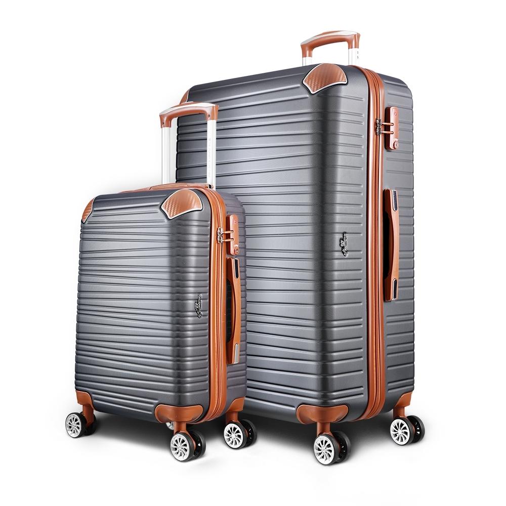 Arowana 亞諾納 復古美學20+29吋ABS防爆拉鍊旅行箱/行李箱 (多色任選)