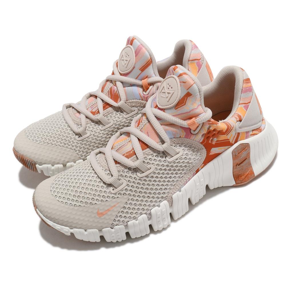 Nike 訓練鞋 Free Metcon 4 運動 女鞋 健身房 支撐 穩定 包覆 重訓 球鞋 淺卡其 粉 DJ3075064