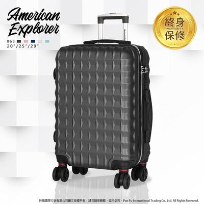 American Explorer 美國探險家 20吋 行李箱 輕量 登機箱 靜音輪 86S (墨岩灰)