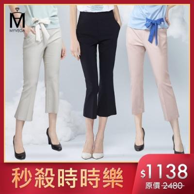 [時時樂限定]麥雪爾 MA台灣製顯瘦彈力小喇叭修身褲-三色任選