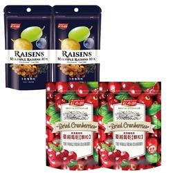 紅布朗 3色葡萄乾