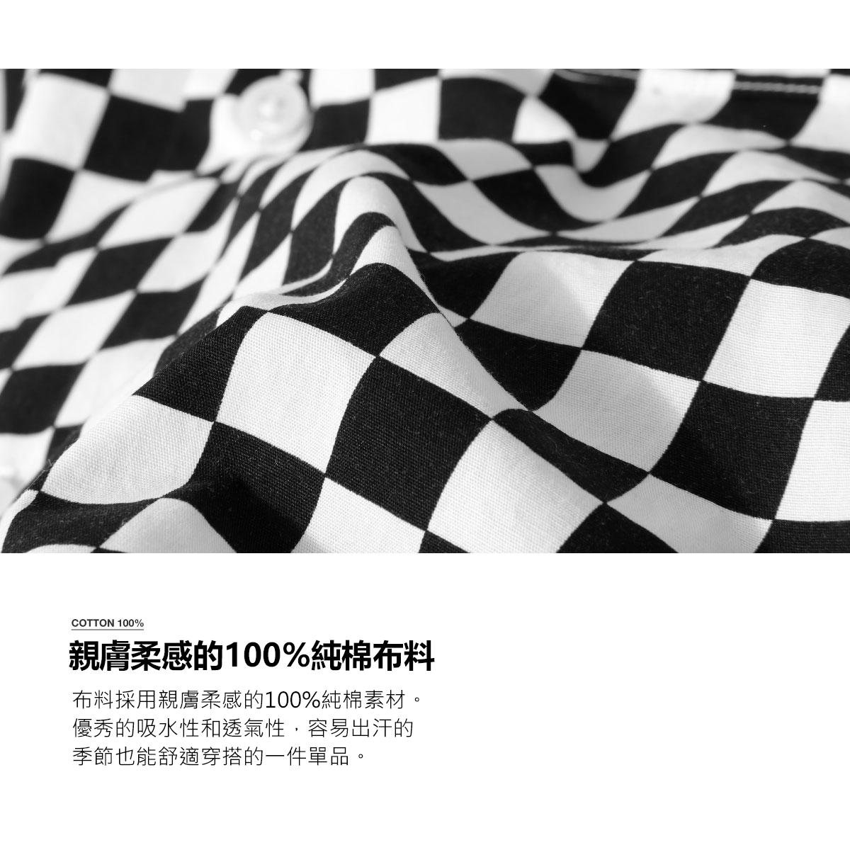 ZIP日本男裝 日本製短袖開領襯衫(5色)