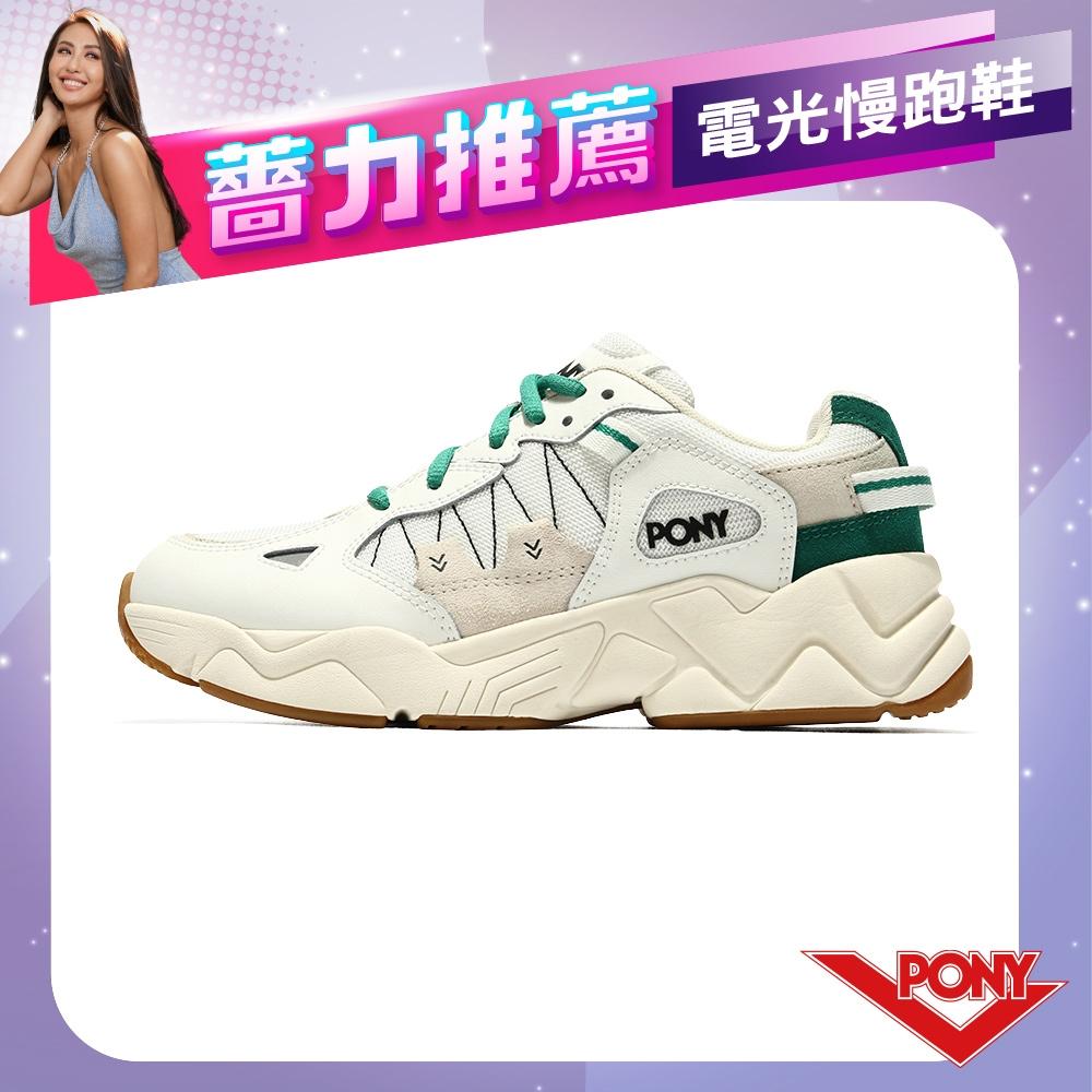 薔力推薦 買鞋送襪【PONY】MODERN 3 電光鞋 米底復古慢跑鞋 女鞋-白/綠