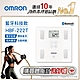 OMRON歐姆龍 藍牙傳輸體重體脂計 HBF-222T 白色 product thumbnail 1