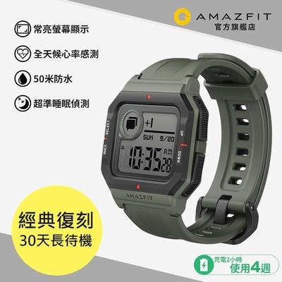 Amazfit華米 Neo草灰綠智能手錶 螢幕全天顯示 復古設計 28天長續航 50米防水
