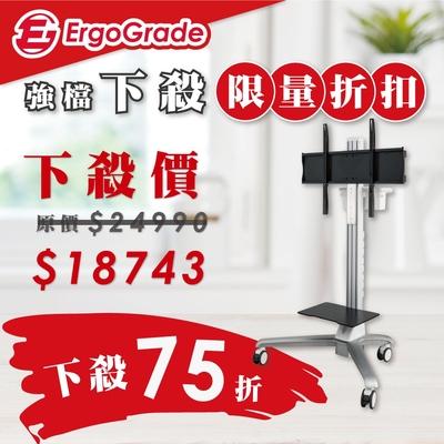 ErgoGrade 鋁合金電動升降電視推車(EGCTP860)/電視推車/電視落地架/電視移動架/電視立架