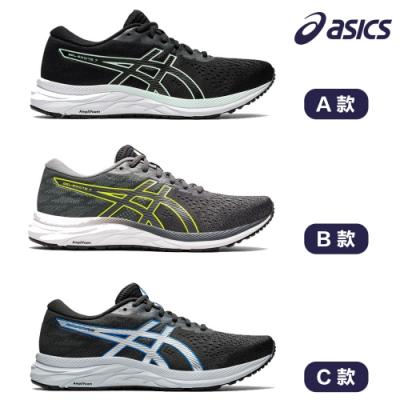【時時樂】ASICS 亞瑟士 跑鞋限時1111 GEL-EXCITE 7