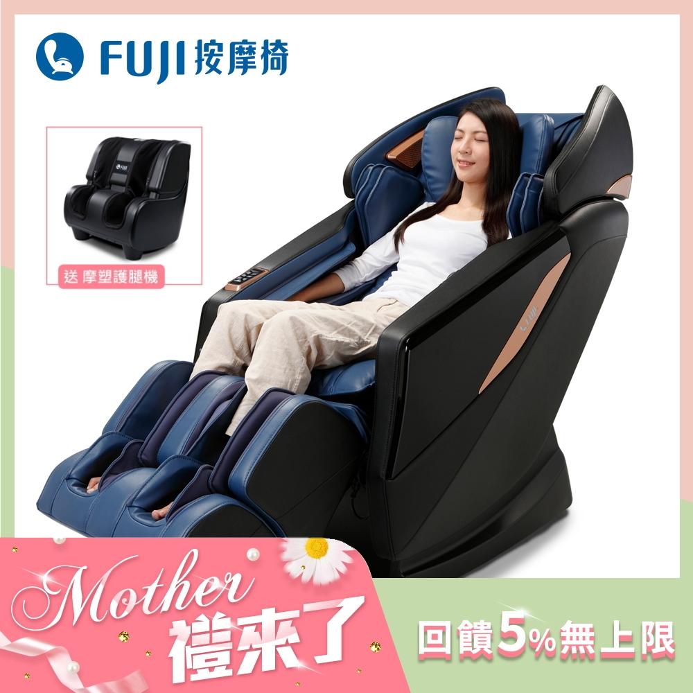 FUJI按摩椅 智能摩術椅 FG-8160(原廠全新品)
