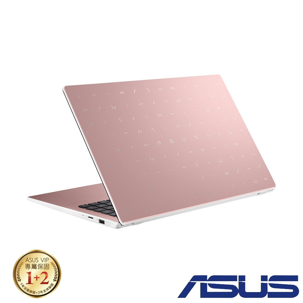 ASUS E510MA 15.6吋筆電 (N4120/4G/128G eMMC/Win10 HOME S/玫瑰金)