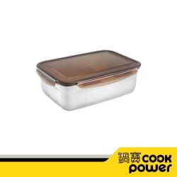 【CookPower鍋寶】316不鏽鋼保鮮盒525ML-長方形 BVS-5031