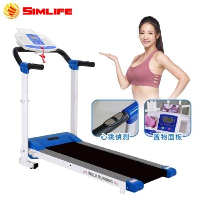 【SimLife】全面型心跳偵測電動跑步機