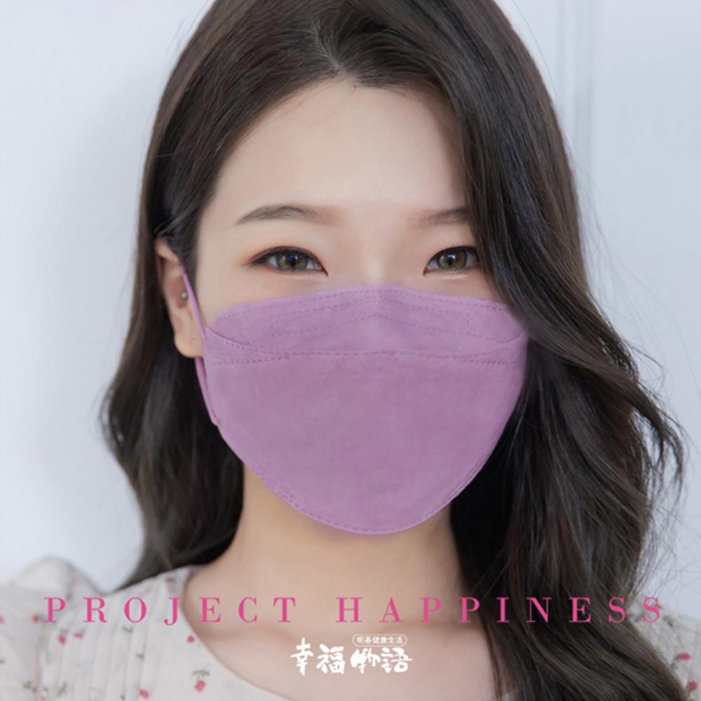 【明基健康生活】幸福物語 立體成人醫用口罩 莫蘭迪系列-薰衣紫(10片/盒)-等同KF94韓版